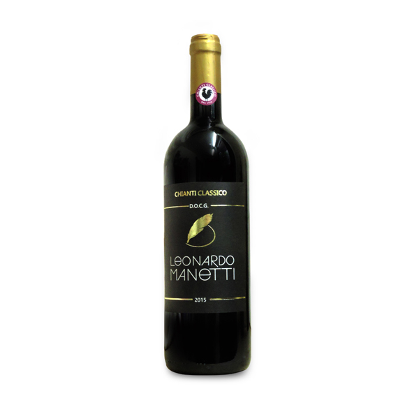 Chianti Red wine DOCG 2015